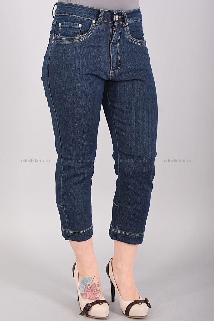 Капри Б9850  Цена: 182 руб    Стильные джинсовые капри с традиционной застежкой, дополнены карманами.  Изделие зауженного кроя.  На талии предусмотрены шлевки для ремня.  Размер брюк на модели: 42 р.  Состав: 100 % хлопок.  Размеры: 44-50     http://odezhda-m.ru/products/kapri-b9850     #одежда #женщинам #бриджикапри #одеждамаркет