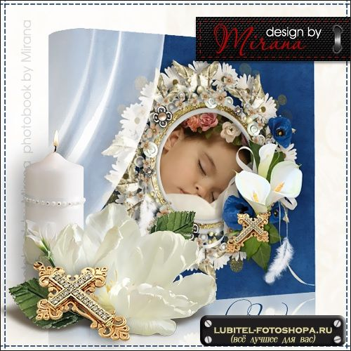 Подарки на крестины ребенка: сделайте это таинство красивым