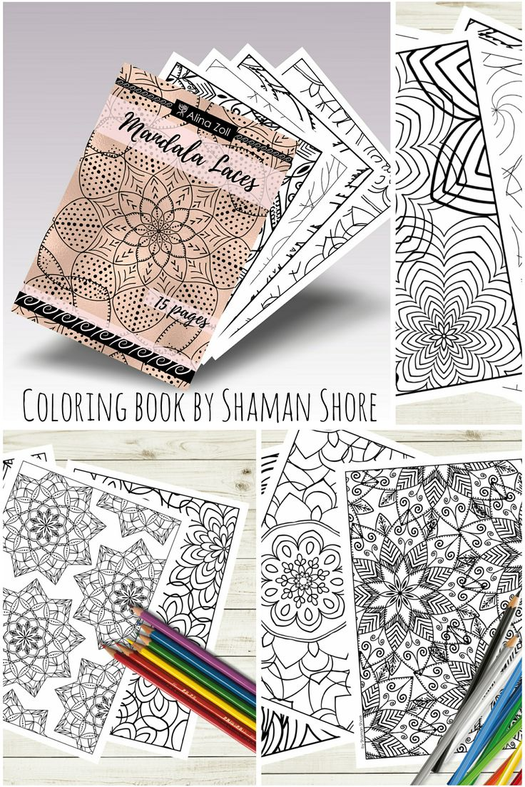 Adult coloring book Mandala Laces. Advanced coloring, 15 pritable coloring pages, digital download. Available on Etsy