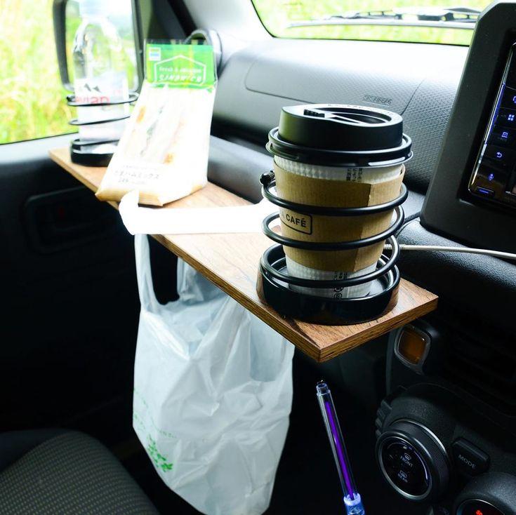 Halichi64 On Instagram テーブルドリンクホルダーdiy改良 テーブル裏にフックを付けて コンビニ袋を掛けれる様にした ポイントは2個フックを付ける テーブルスペースを拡大 使い勝手を良くして 万が一 エアーバッグが開いた時の為も考えてドリ ドリンク