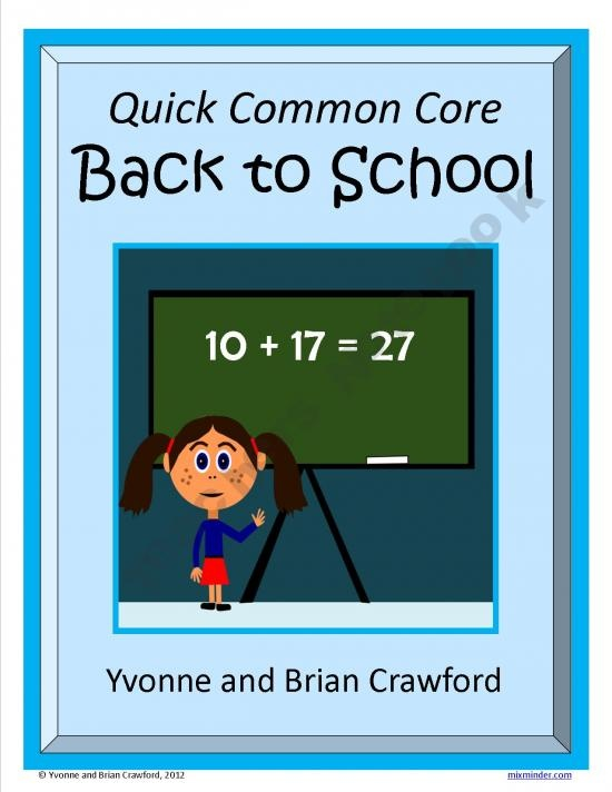 For 2nd grade - Back to School Quick Common Core is a packet of ten ...