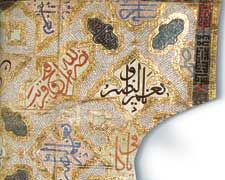 A detail of an Ottoman 'Tılsımlı Gömlek / Talismaic shirt' with long sleeves. Decorated with various suras and verses from the Koran.