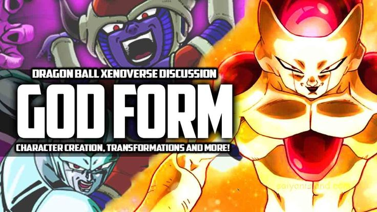 God Form Frieza Battle of Gods 2 Elements in Xenoverse