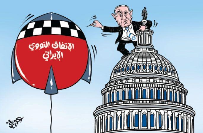 كاريكاتير جريدة الدستور (الأردن)  يوم الأربعاء 4 مارس 2015  ComicArabia.com  #كاريكاتير