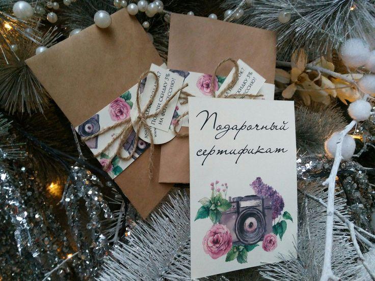Подарочный сертификат для фотографа - сиреневый, фиолетовый, розовый, акварель, акварельный принт, подарочная упаковка, certificate, invitation, wedding, stationery, приглашения, свадьба