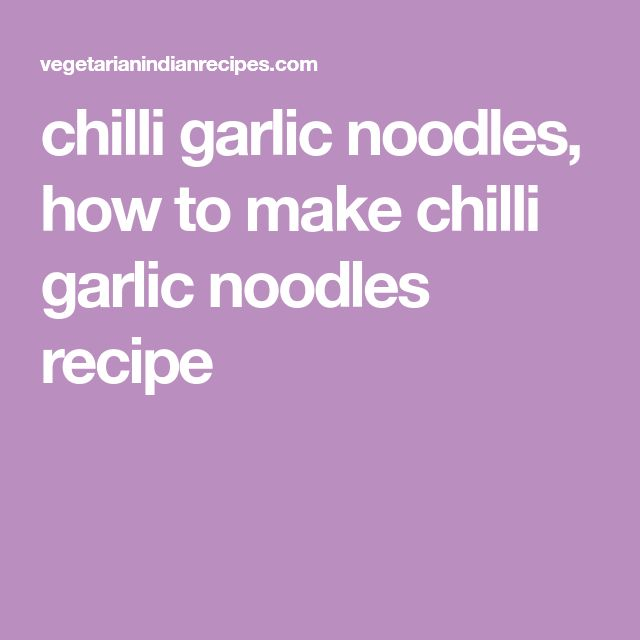 chilli garlic noodles, how to make chilli garlic noodles recipe