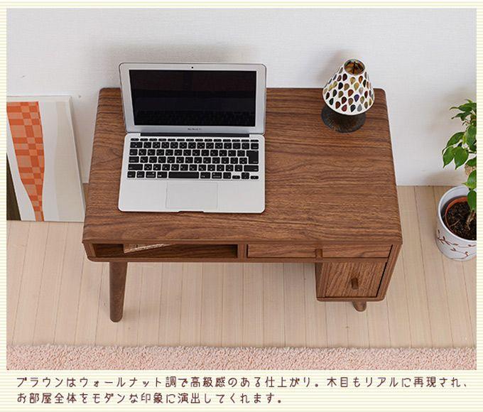 ピコシリーズ パソコンデスク FAP-0014を激安で販売する京都の村田家具
