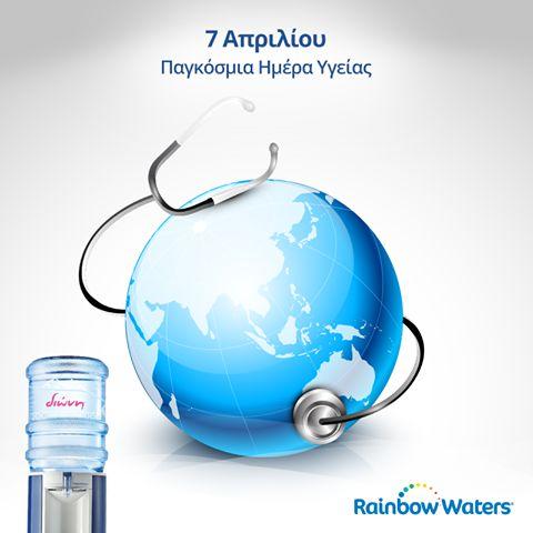 Κάθε χρόνο στις 7 Απριλίου εορτάζεται η Παγκόσμια Ημέρα Υγείας, η οποία επικεντρώνεται σε σημαντικά προβλήματα της δημόσιας υγείας που απασχολούν όλο τον κόσμο.Το νερό αποτελεί βασικό στοιχείο της ζωής. Μπορεί να βελτιώσει την υγεία μας, τη φυσική μας κατάσταση, ακόμη και την εμφάνισή μας.