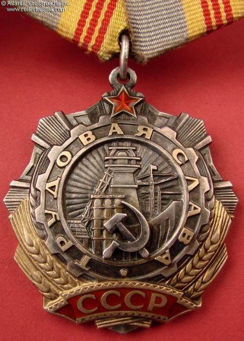 Collect Russia Order of Labor Glory, 3rd cl, Type 1, #136552, circa early 1980s. Soviet Russian