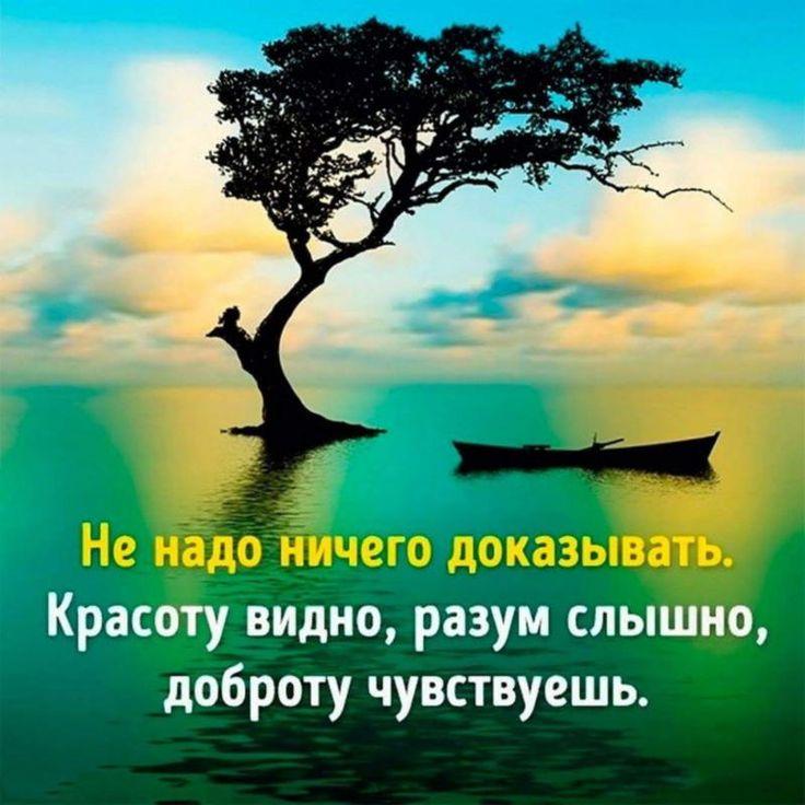 Открытки мудрые мысли о жизни