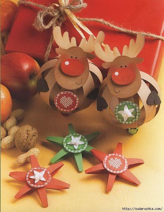 Paper Balls für die Weihnachtszeit0011 (542x700, 317Kb)
