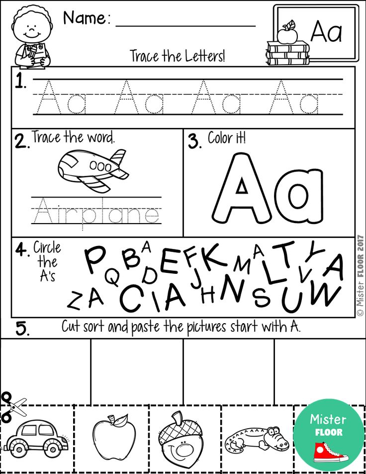 This ABC practice is perfect for preschool and kindergarten. They can be used for word work during centers, as morning work or even as homework.  This download includes all 26 letters of the alphabet.