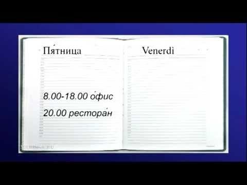 Corso di russo - lezione 6 - CULTURA RUSSA NEI GIOVANI