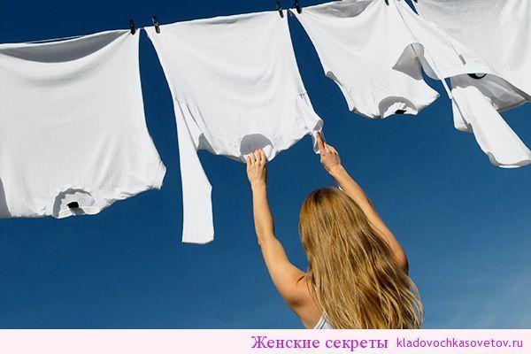 Отбеливатель для всех видов ткани  С ним не сравнится ни одно магазинное средство!Многие женщины отказываются от белой одежды, белья лишь потому, что со временем оно становится серым, тусклым и малопривлекательным. А ведь хочется, чтобы даже не совсем новая вещь выглядела свежо и аккуратно. Магазинные отбеливатели не всегда справляются с поставленной задачей, да и стоимость качественных средств не всегда радует. Предлагаем прибегнуть к старому и проверенному способу…