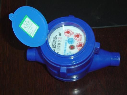 Water meter(DN15~DN50),Medidor de agua DN15, DN20, DN32, DN40, DN50, DN65, DN75, DN80, DN100, DN125, DN150, DN200, DN250, DN300, DN350, DN400, DN500 GAOERSI INDUSTRY GROUP Tele---------+86 0574 83861657 Whatsapp--+86 18906681668 Skype-------------Gaoersi_industry Web---------------www.gaoersi.cc ADD: Jinlun Business C Unit District Jiangbei Ningbo,China