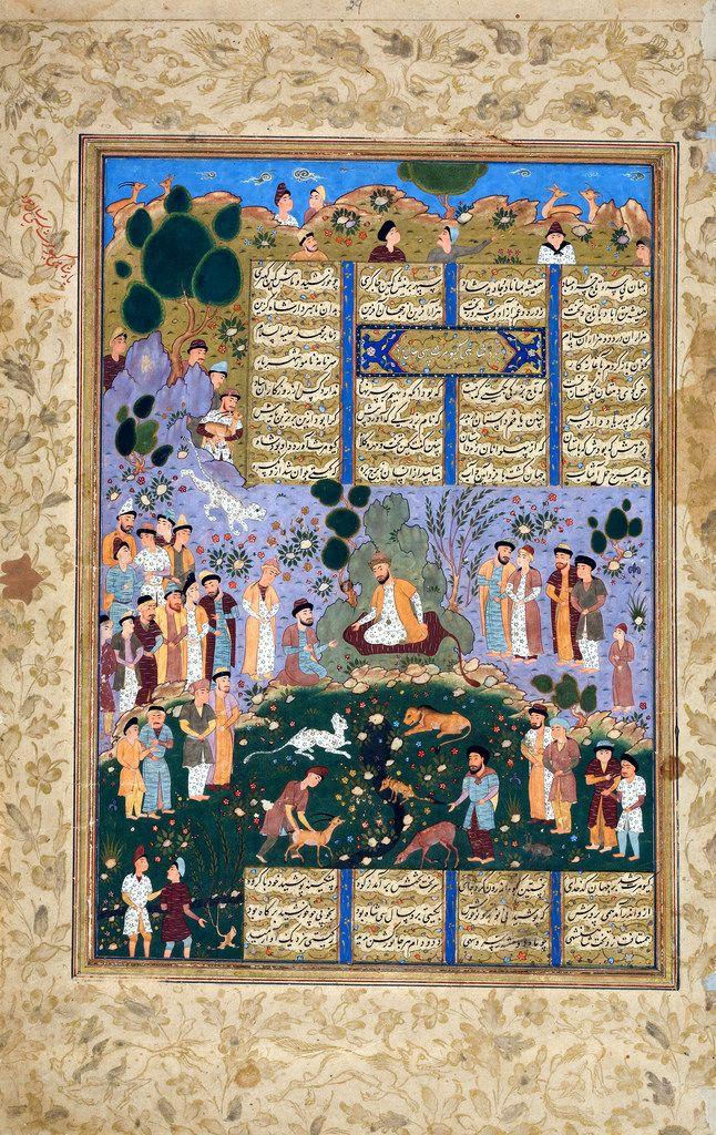 "برگی از شاهنامه فردوسی، پادشاهی گیومرث،1560 میلادی، شیراز Miniature from a copy of Firdawsi's Shah-nama. ""The Court of Gayumart"" Iran, Shiraz; c. 1560 Leaf: 42.5 × 27 cm Gayumart was the first of Iran's mythical kings. Under his rule, men learned to clothe themselves in animal skins, but otherwise lived in harmony with their four-legged fellow creatures. The idyll was shattered when Ahriman, the symbol of evil, sent his son, the Black Div, to conquer Iran. Gayumart's son, Siyamak, goes…"
