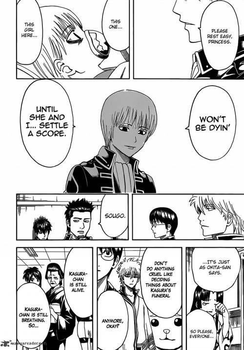 Okikagu okita x kagura from gintama gintama okikagu anime manga