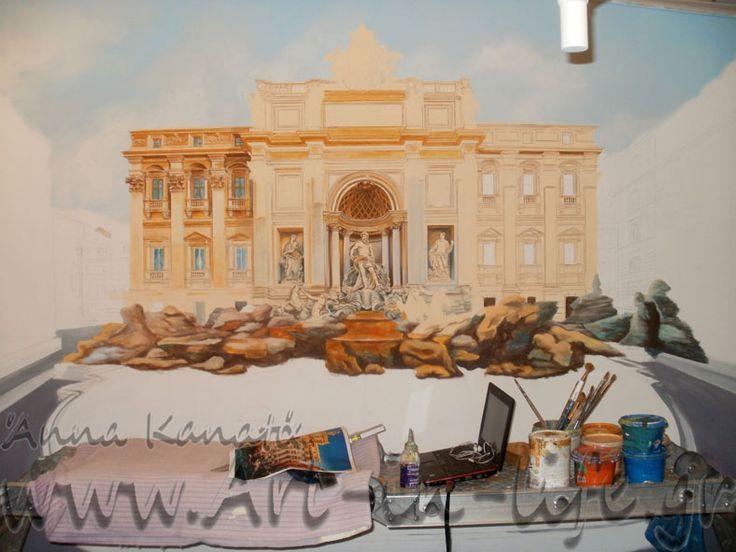 "Art - in - Life : Έργο_13a:""FONTANA_DI_TREVI: Το συντριβάνι των ευχών!""_Νίκαια"