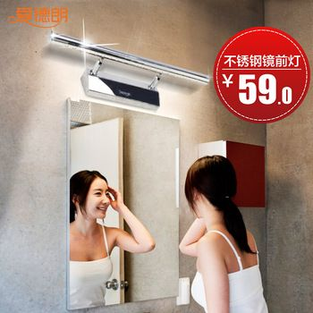 Led mirror light bathroom wall lamp mirror cabinet cosmetic lamp modern brief