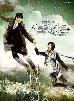 Secret Garden, a Korean drama.  If you don't like Korean dramas, it's because you've never watched one.  This one even had the hubby hooked.  :)