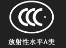 CCC - Cerdomus - Cerindustries Spa Products have the safety certification requirements for exports to China.