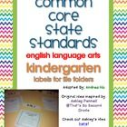 This product includes the Kindergarten ELA Common Core State Standards only.  Use this to organize your CCSS lessons in a file cabinet.  A guide on...