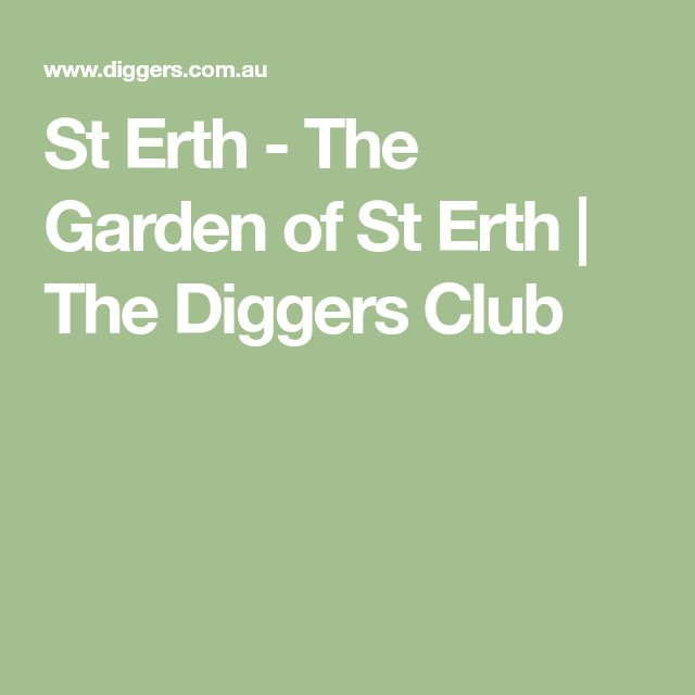 St Erth - The Garden of St Erth | The Diggers Club