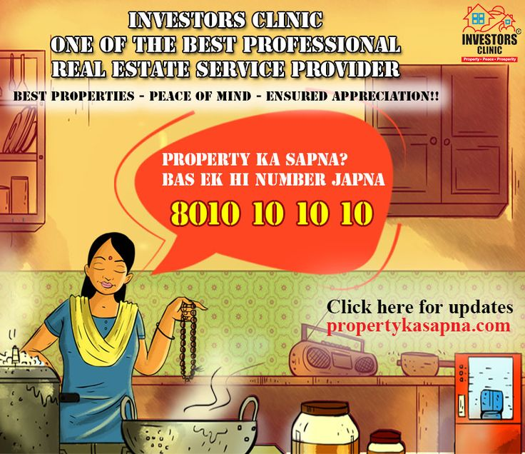 PROPERTY HELPLINE NUMBER 8010 10 10 10