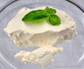 Этот рецепт я увидела на немецком кулинарном сайте. Получается очень мягкий и нежный творожный сыр.  Из 1 кг йогурта выходит примерно 600 г творожного сыра.  Состав:Натуральный йогурт (10% жирность)с…
