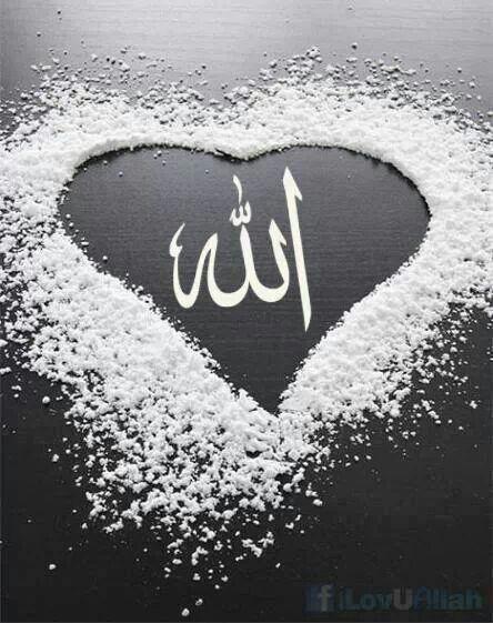 Allah (Azzawajal)