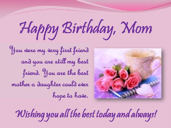 Happy Birthday Mom Quotes And Images
