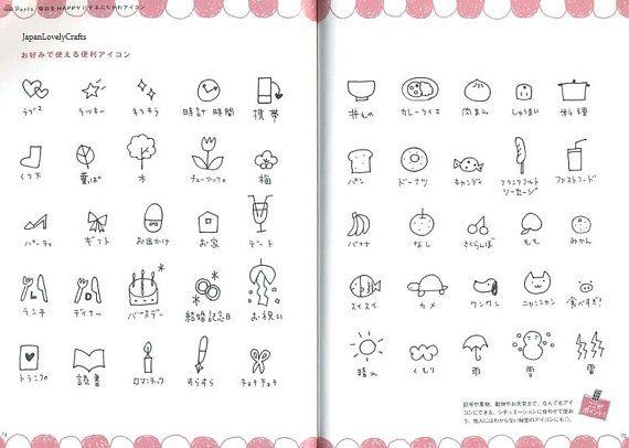 Kawaii Illustration Patterns Japanese by JapanLovelyCrafts