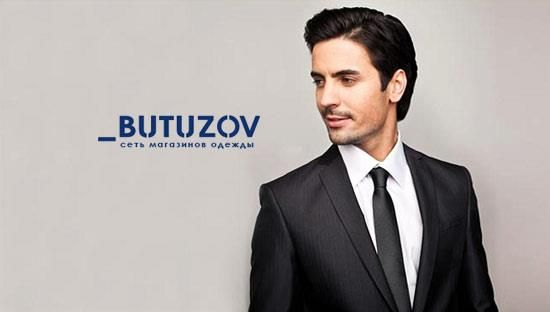 Класические мужские брюки розничные магазины москвы