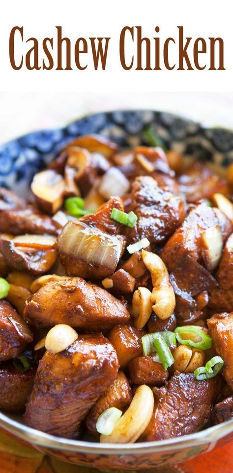 Quick and easy Cashew Chicken! Chicken breast pieces marinated in peanut oil chili powder, tamari, and honey, then fried with cashews, onions, and mushrooms. #chicken #chickendinner #dinner #chinesefood