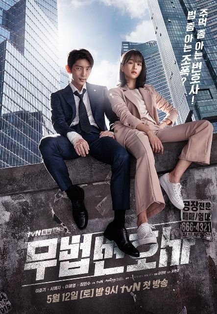 Download Drama Korea Lawless Lawyer Sub Indo