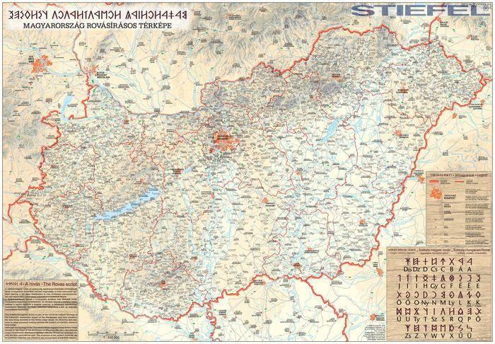 Magyarország rovásírásos térképe fémléces .Rovásírásos Magyarország-térképünkön a 300 főnél népesebb települések nevét egyszerre tüntettük fel latin betűkkel és rovásírással, így ez az egyedülálló, csak a Stiefelnél kapható térkép nemcsak szép, de hasznos dísze is lehet a téma iránt érdeklődőknek.
