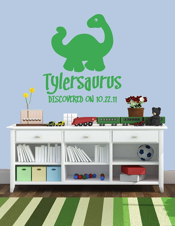 Dinosaur Personalized Name w/ Birthdate Boys/Girls Adorable Vinyl Wall  Decal 4 To Choose