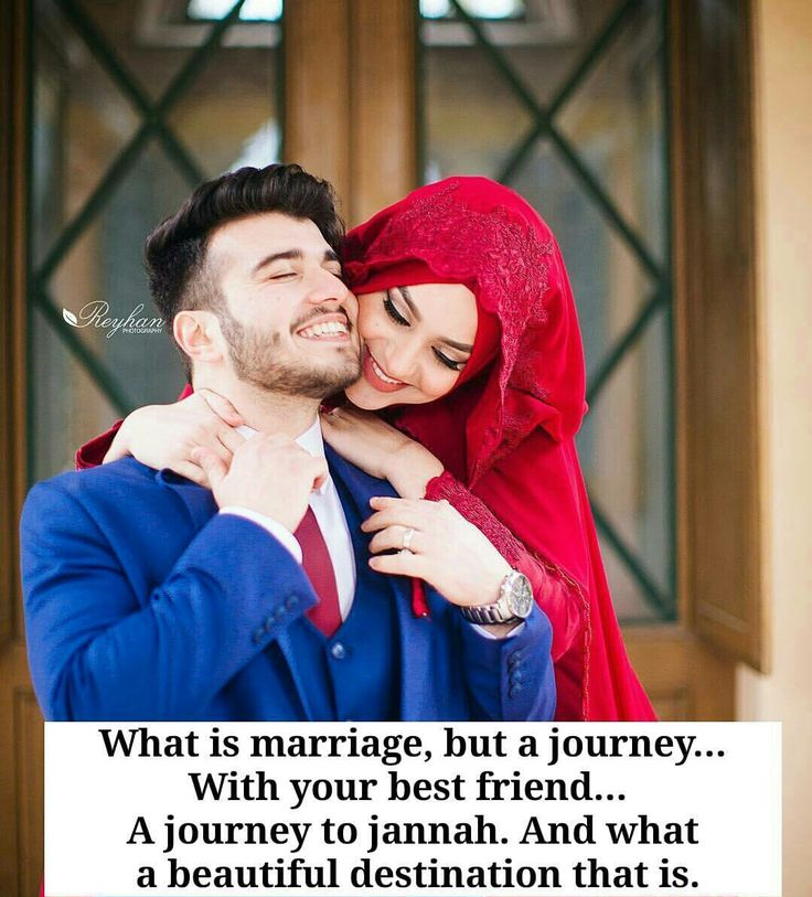 Best 25+ Muslim Couples Ideas On Pinterest