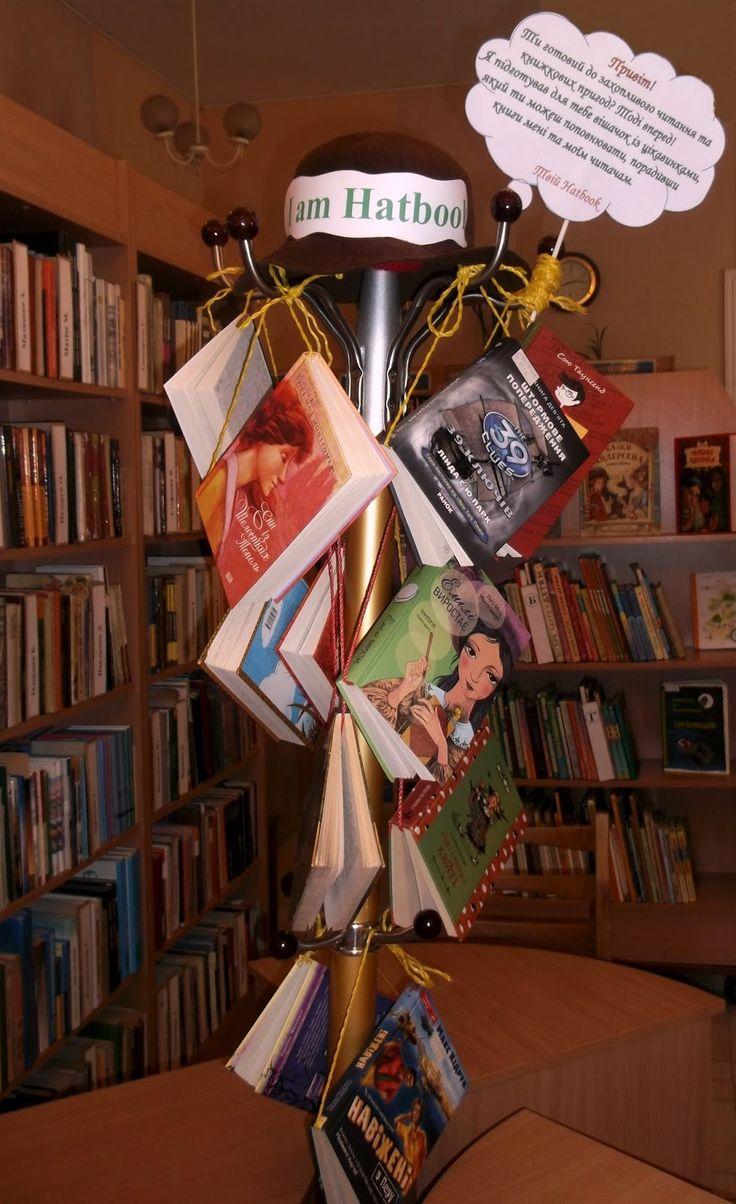"""Пропонуємо вашій увазі книжкову інсталяцію """"HatBook"""", яка чекає вас у абонементі, щоб залюбки порадити цікаві та популярні книги відомих авторів. Львівська ОБД"""