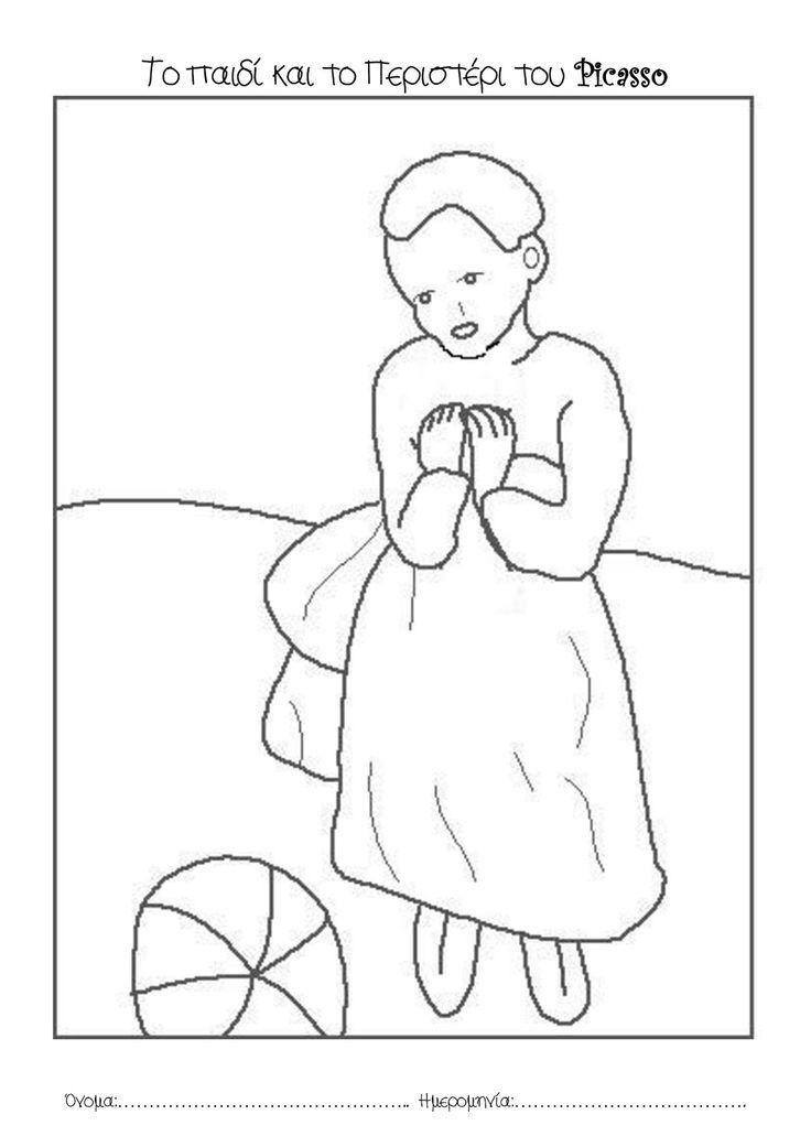 Page3.jpg (1131×1600)