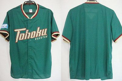 2015 Tohoku Rakuten Golden Eagles Baseball Jersey Shirt Majestic L Green NEW