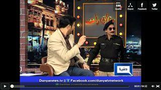 Iftikhar Thakur comedy policeman, Dunya News http://pakibestdramas.blogspot.com/2015/03/iftikhar-thakur-comedy-policeman-dunya.html