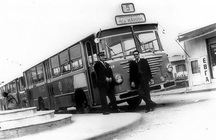 Το 5άρι - Νέα Κρήνη-Βενιζέλου, στην αφετηρία, τη δεκαετία του 1960.