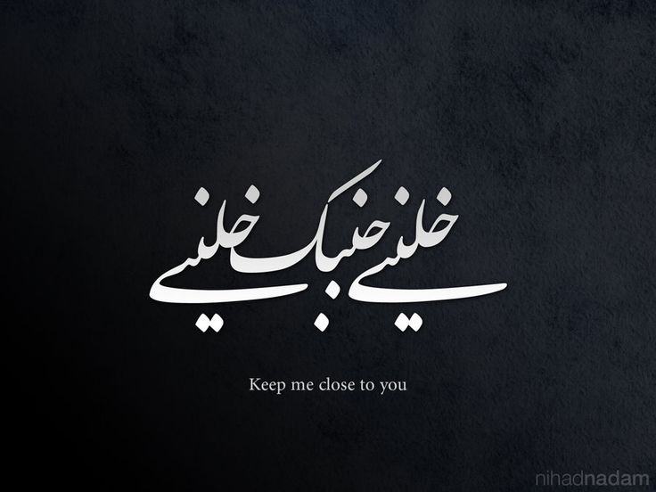 168 best كلام images on pinterest arabic quotes arabic poetry and