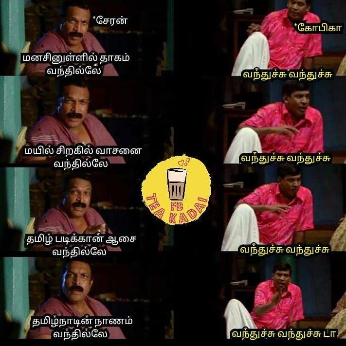 Pin By Nandhuma On Funny Bunnies Love Memes Funny Latest Funny Jokes Some Funny Jokes