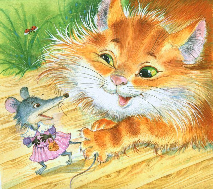 статья картинки про кошку и мышку пробовали