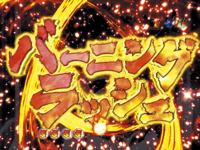 dacabde5.jpg (640×480)