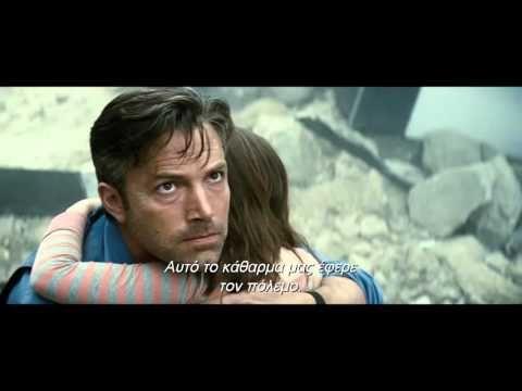 Batman V Superman: Η Αυγή της Δικαιοσύνης - Batman V Superman: Dawn Of Justice (2016) | Reel.gr