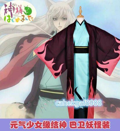 k Kamisama Kiss Love Tomoe Flame Kimono Yukata 500 Years Ago Cosplay Costume