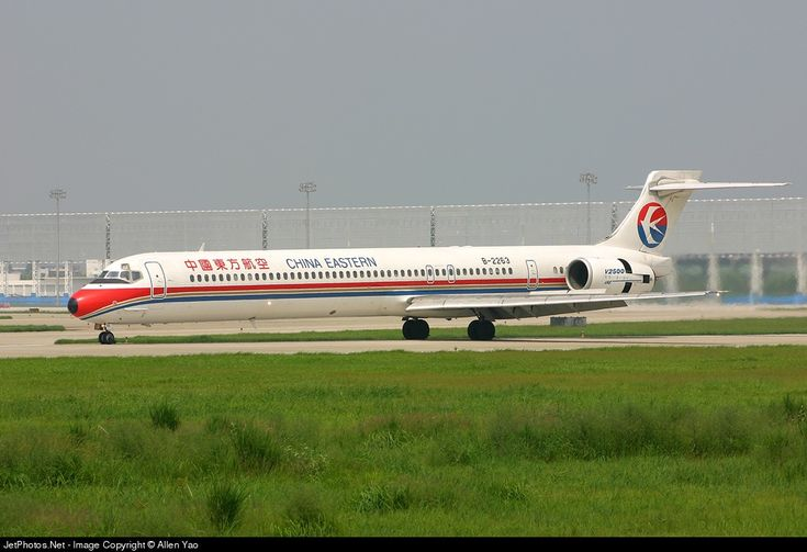 China Eastern Airlines McDonnell Douglas MD-90-30